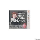 【中古】[3DS]東北大学加齢医学研究所 川島隆太教授監修 ものすごく脳を鍛える 5分間の鬼トレーニング(20120728)【RCP】