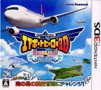 【中古】[3DS]ぼくは航空管制官 エアポートヒーロー3D ホノルル(20120823)