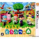 【中古】[3DS]とびだせ どうぶつの森(20121108)...