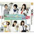 【中古】[3DS]アクリルパレット〜彩りカフェ・Cheers〜(20121220)【RCP】
