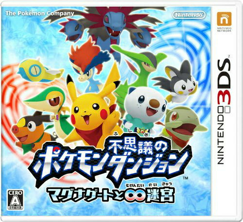 Nintendo 3DS・2DS, ソフト 3DS ()(20121123)