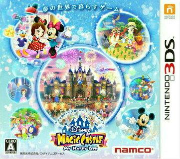 【中古】[3DS]ディズニー マジックキャッスル マイ・ハッピー・ライフ(20130801)