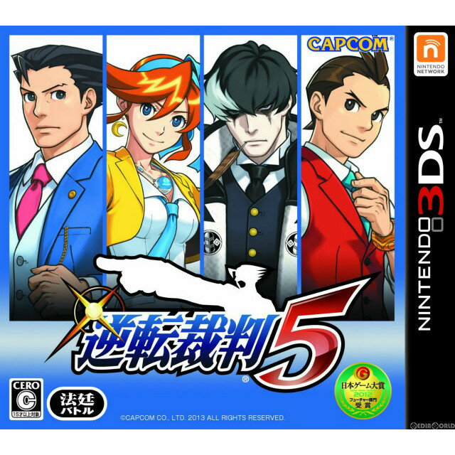Nintendo 3DS・2DS, ソフト 3DS5(20130725)