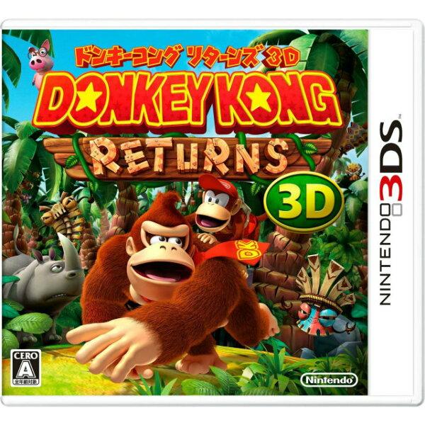 中古  3DS ドンキーコングリターンズ3D(20130613)