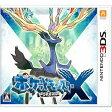 【中古】[3DS]ポケットモンスター X(20131012)【RCP】