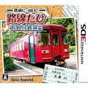 【中古】[3DS]鉄道にっぽん!路線たび 長良川鉄道編(20...