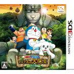 【中古】[3DS]ドラえもん 新・のび太の大魔境 ペコと5人の探検隊(20140306)