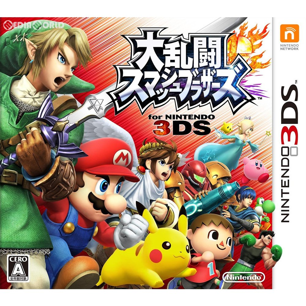 Nintendo 3DS・2DS, ソフト 3DS for 3DS(3DS)(20140913)