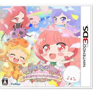 【予約前日発送】[3DS]リルリルフェアリル キラキラ☆はじめてのフェアリルマジック♪(201…