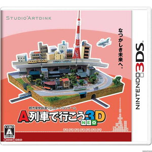【予約前日発送】[3DS]A列車で行こう3D NEO 通常版(20161201)【RCP】