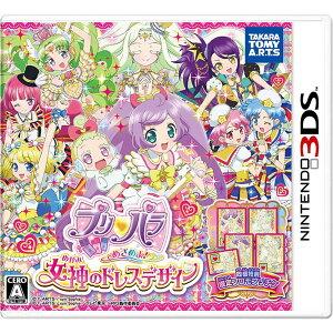 【予約前日発送】[3DS]早期購入者特典付(女神のおまもりアクリルキーホルダー) プリパラ め…