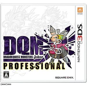 【予約前日発送】[3DS]ドラゴンクエストモンスターズ ジョーカー3 プロフェッショナル(DQ…