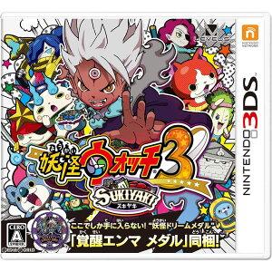 【予約前日発送】[3DS]妖怪ウォッチ3 スキヤキ(妖怪ドリームメダル「覚醒エンマ メダル」同…
