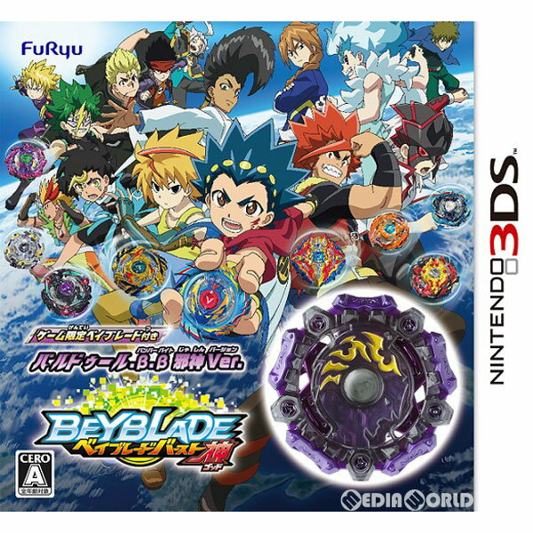 Nintendo 3DS・2DS, ソフト 3DS (BEYBLADE BURST )()(20171123)