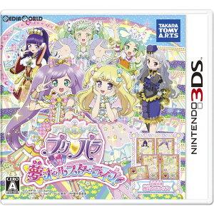 【予約前日発送】[3DS]数量限定早期購入特典付 アイドルタイムプリパラ 夢オールスターライブ…