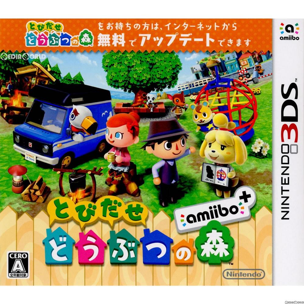 Nintendo 3DS・2DS, ソフト 3DS(amiibo) amiibo()(20161123)