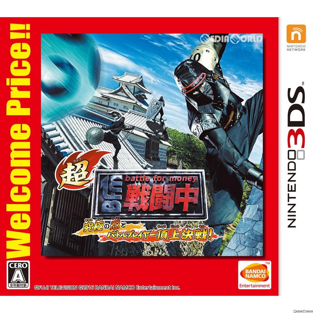 【新品即納】[3DS]超・戦闘中 究極の忍とバトルプレイヤー頂上決戦! Welcome Price!!(CTR-2-AJSJ)(20180419)