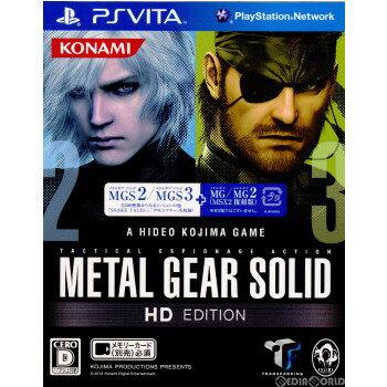 プレイステーション・ヴィータ, ソフト PSVitaHD(METAL GEAR SOLID HD EDITION)(20120628)