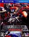 【中古】[PSVita]地球防衛軍3 PORTABLE(ポー...