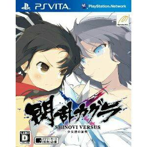 プレイステーション・ヴィータ, ソフト PSVita SHINOVI VERSUS() (20130228)