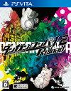 【中古】[PSVita]ダンガンロンパ1・2 Reload(20131010)