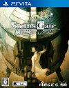 【中古】[PSVita]STEINS;GATE(シュタインズ・ゲート) 線形拘束のフェノグラム 通常版(20131128)
