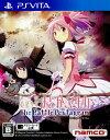 【中古】[PSVita]劇場版 魔法少女まどか☆マギカ The Battle Pentagram(ザバトルペンタグラム) 通常版(20131219)