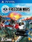 【中古】[PSVita]フリーダムウォーズ (FREEDOM WARS)(20140626)