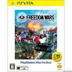 【中古】[PSVita]フリーダムウォーズ(FREEDOM WARS) PlayStationVita the Best(VCJS-20003)(20150625)