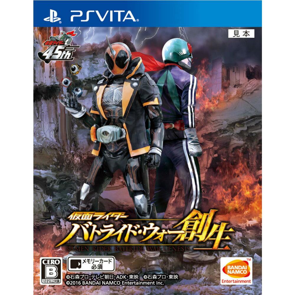 Kamen Rider battride war PSVita (Kamen Rider Bat...