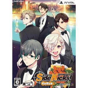 【予約前日発送】[PSVita]予約特典付(ドラマCD「Side Kicks! 0シーズン20…