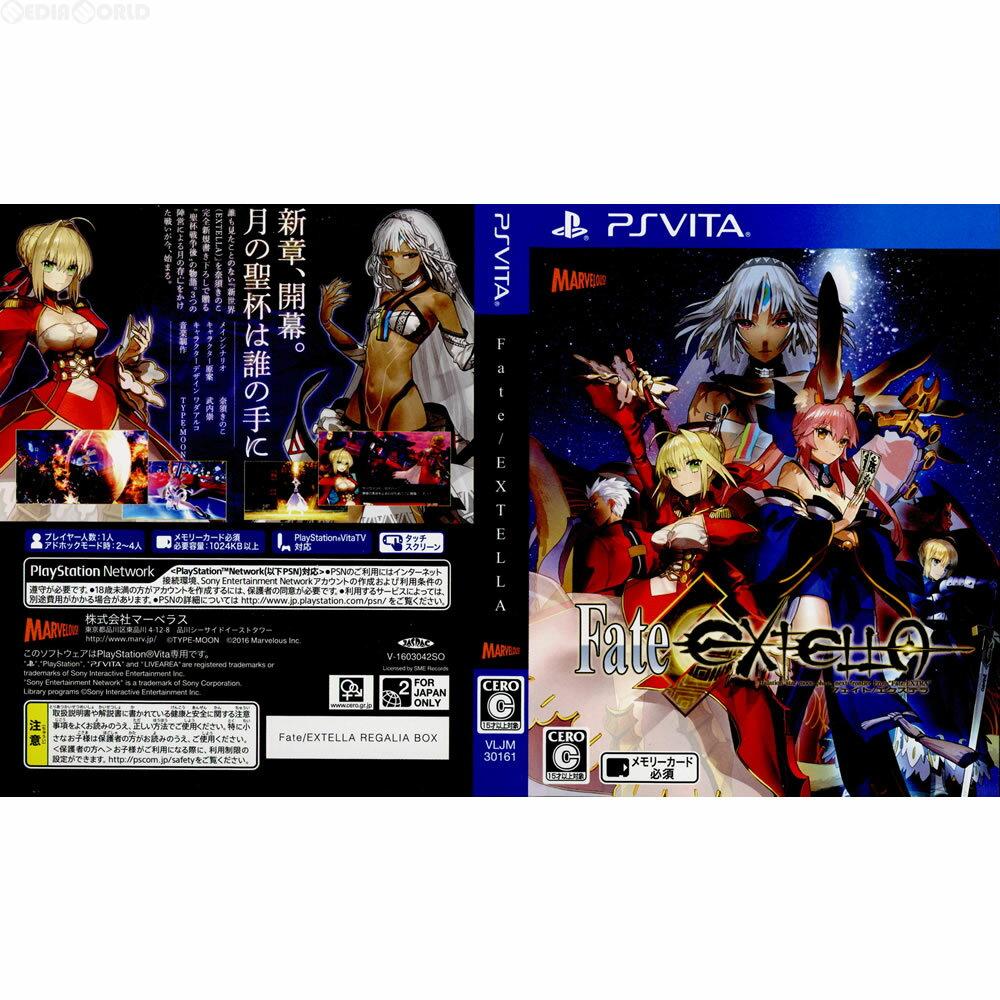 プレイステーション・ヴィータ, ソフト PSVita()FateEXTELLA REGALIA BOX for PlayStation Vita( )()(20161110)