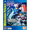 【中古】[PSVita]ガンダムブレイカー3(GUNDAM BREAKER 3) Welcome Price!!(VLJS-05104)(20170330)