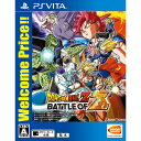 【中古】[PSVita]ドラゴンボールZ BATTLE OF Z Welcome Price!!(VLJS-00149)(20170720)