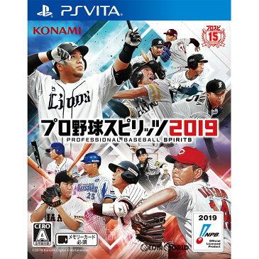 【中古】[PSVita]プロ野球スピリッツ2019(プロスピ2019)(20190718)