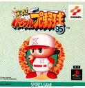 【中古】[PS]実況パワフルプロ野球'95(19941222)の商品画像