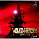 【中古】【表紙説明書なし】[PS]ヴォルケンクラッツァー(Wolkenkratzer) 審判の塔(19960301)