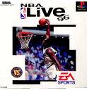 【中古】【表紙説明書なし】[PS]NBA LIVE 96(19960614)