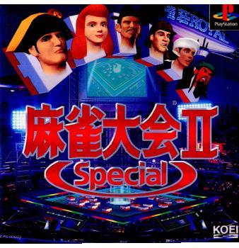 プレイステーション, ソフト PSII Special(2 )(19961129)
