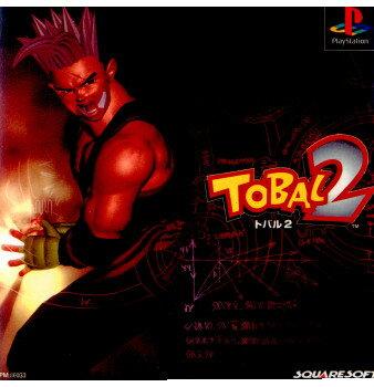 プレイステーション, ソフト PSTOBAL 2(2)(19970425)