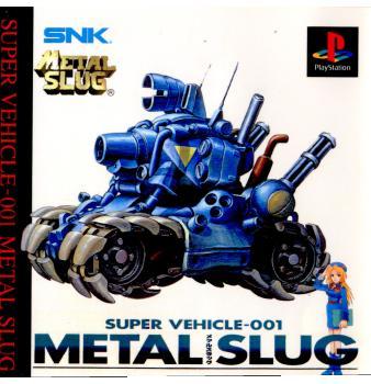 プレイステーション, ソフト PS(METAL SLUG)(19970807)