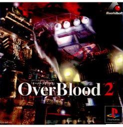【中古】[PS]オーバーブラッド2(19980723)