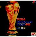 【中古】[PS]FIFA ワールドカップ98 〜フランス98総集編〜(19981105)