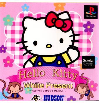 【中古】【表紙説明書なし】[PS]ハローキティ ホワイトプレゼント(19981217)