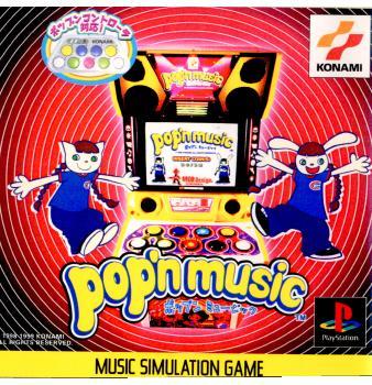 【中古】【表紙説明書なし】[PS]ポップンミュージック(pop'nmusic)(19990225)