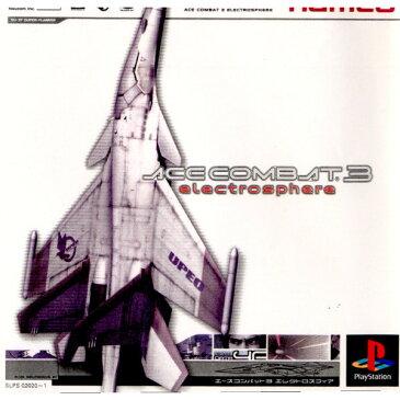 【中古】【表紙説明書なし】[PS]エースコンバット3 エレクトロスフィア(ACE COMBAT 3 electrosphere)(19990527)