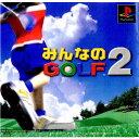【中古】【表紙説明書なし】[PS]みんなのGOLF 2(みんなのゴルフ2)(19990729)