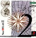 【中古】【表紙説明書なし】[PS]Neo ATLAS 2(ネオアトラスII)(19990902)