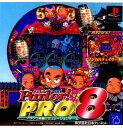 【中古】【表紙説明書なし】[PS]Parlor! PRO 8(パーラープロ8) パチンコ実機シミュレーションゲーム(19991209)