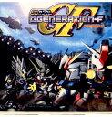 【中古】[PS]SDガンダム Gジェネレーション・エフ(GGENERATION-F)(20000803)